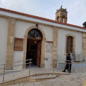 St Tryphonas Church