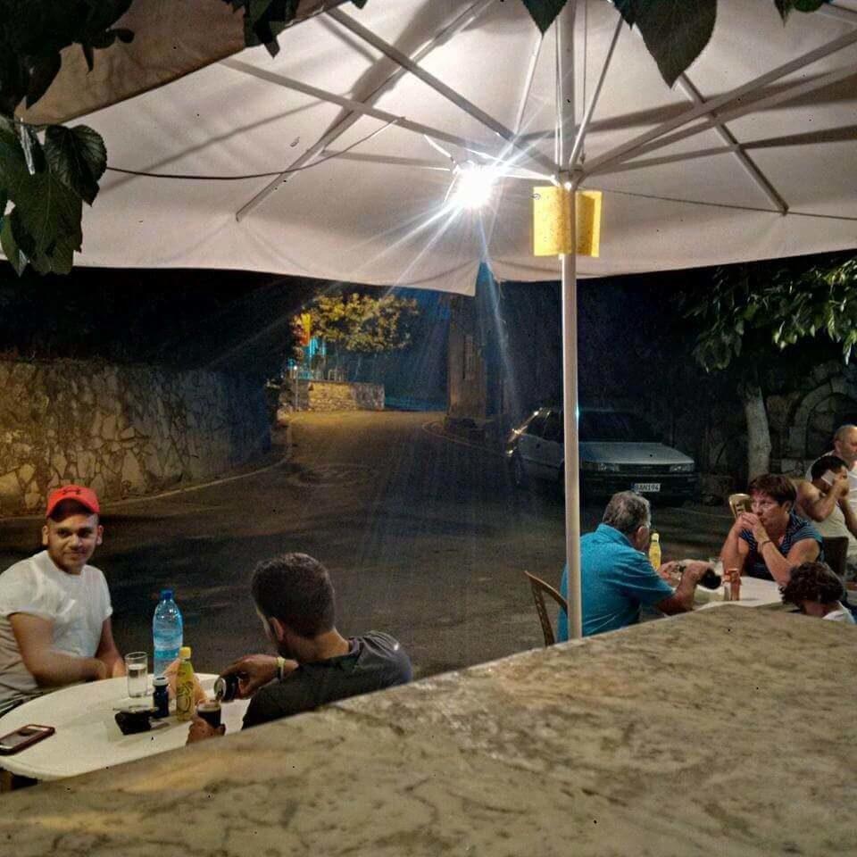 Aroma Cafe Peristerona