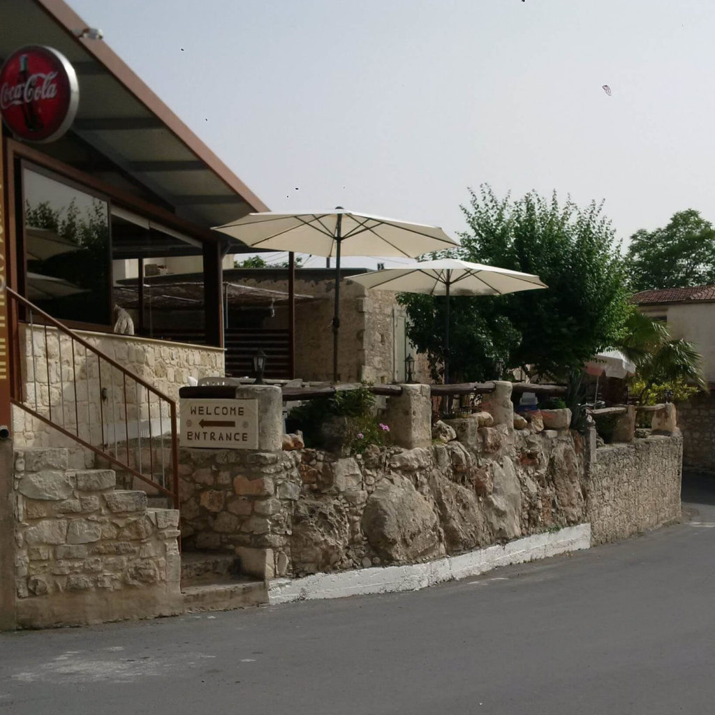 Lysos Cafe