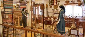 Steni Museum of Village Life