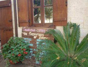 Traditional Restaurant Stou Tremytha tis Simou