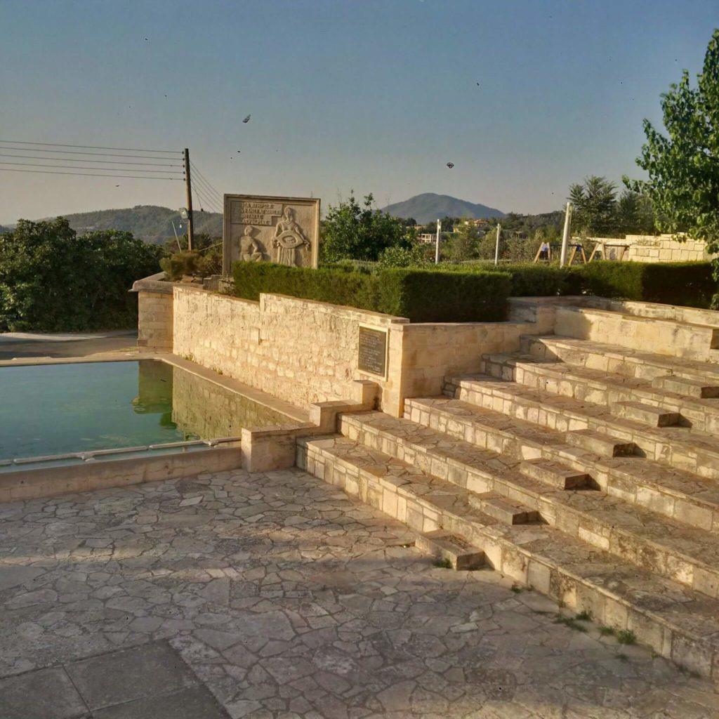 Lysos Square