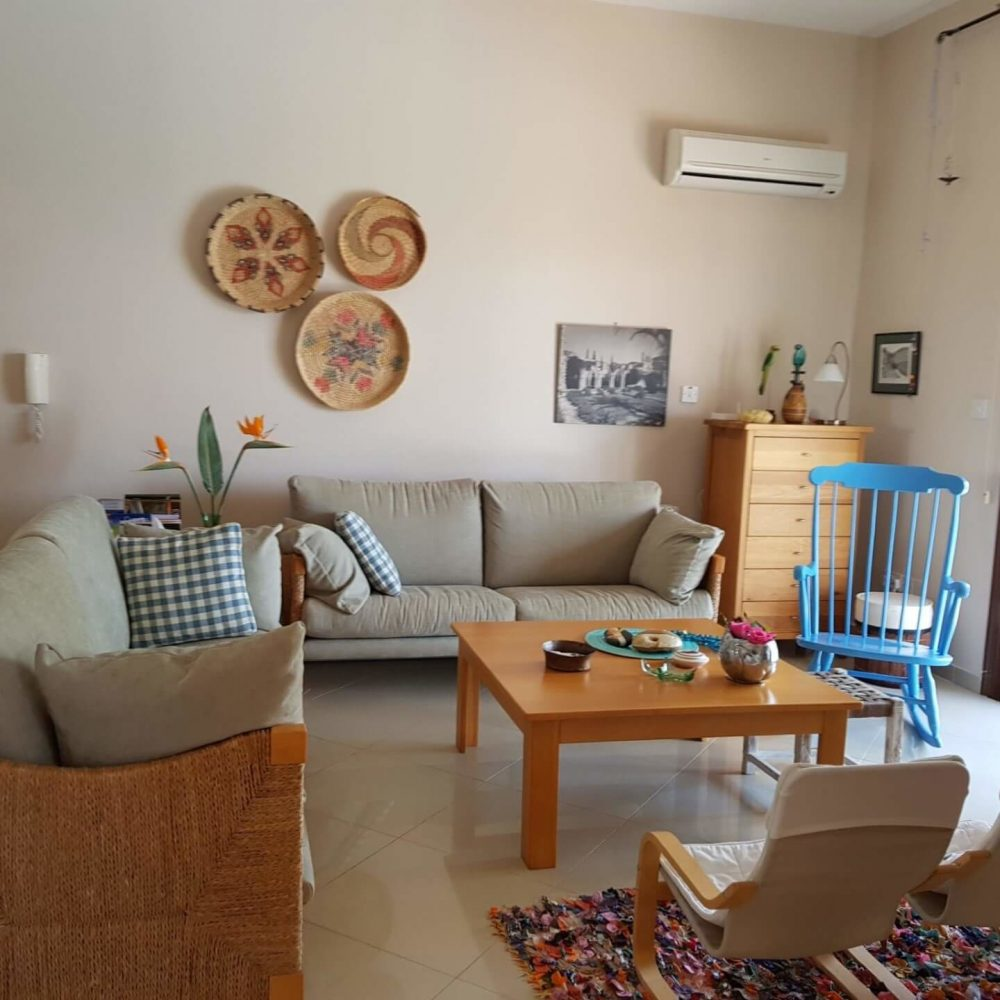 The Living Room at Ithaki House
