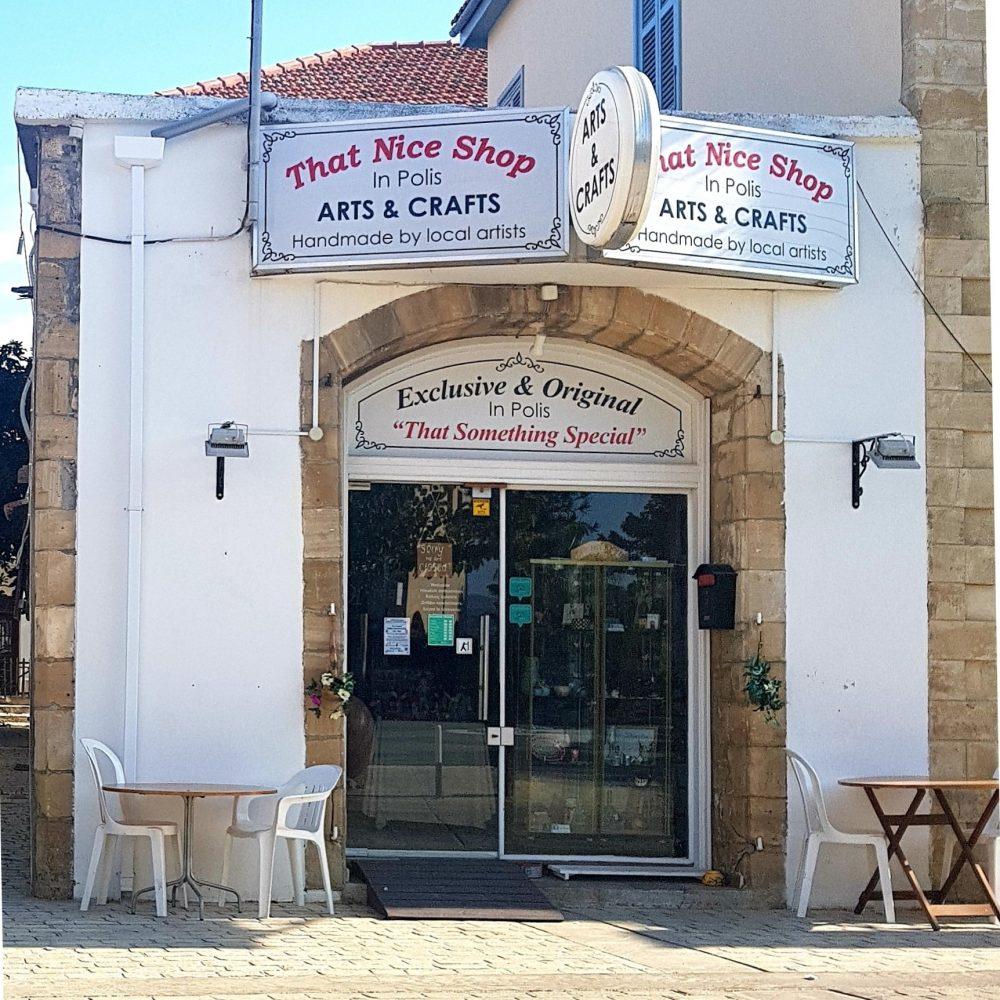 That Nice Shop - Polis