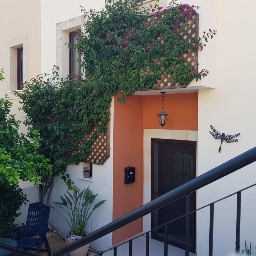 ithaki Front Door